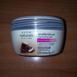 Маски и сыворотки - Маска для волос Непревзойдённое увлажнение с ароматом шоколада  125мл, 0