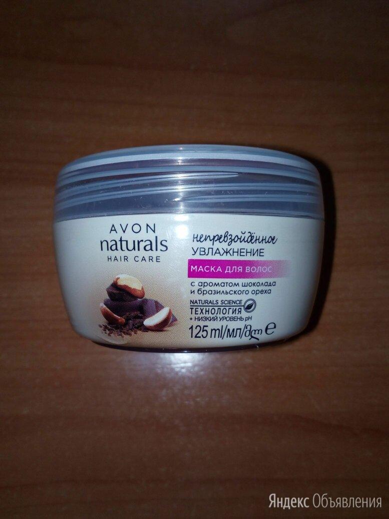 Маска для волос Непревзойдённое увлажнение с ароматом шоколада  125мл по цене 75₽ - Маски и сыворотки, фото 0