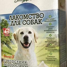 Лакомства  - SMILE DOG Лакомство для собак с морскими водорослями 100т.(60г) , 0