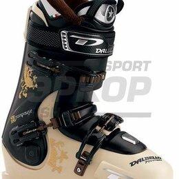 Ботинки - Ботинки горнолыжные Dalbello Krypton Rampage DKRAM7 бело-корич разм 28,0/43, 0