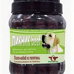 Шейкеры и бутылки - GREENQZIN д/с ПИКНИК BEEF (люля кебаб из телятины) туба 750гр*6 , 0
