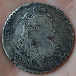 Монеты - серебряный рубль Анна Иоанновна, 1736 год, 0
