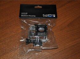 Аксессуары для экшн-камер - GoPro Skeleton Housing (новый,запечатанный), 0