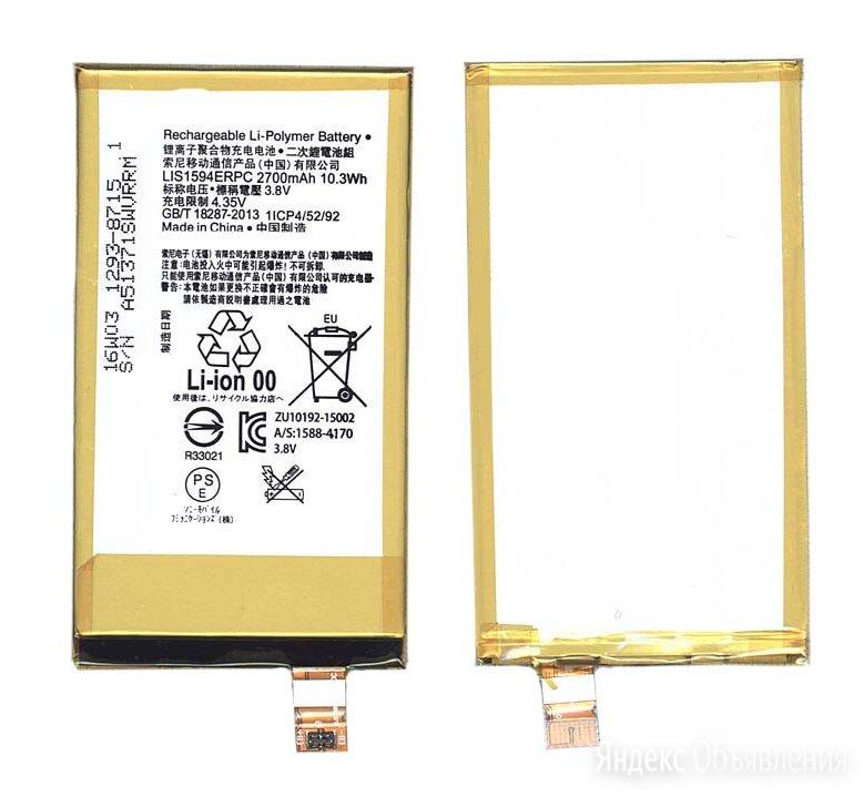 Аккумуляторная батарея LIS1594ERPC для Sony Xperia Z5 Compact E5803 E5823 по цене 690₽ - Аккумуляторы, фото 0