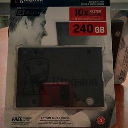 Жёсткие диски и SSD - Ssd kingston a400 240gb, 0