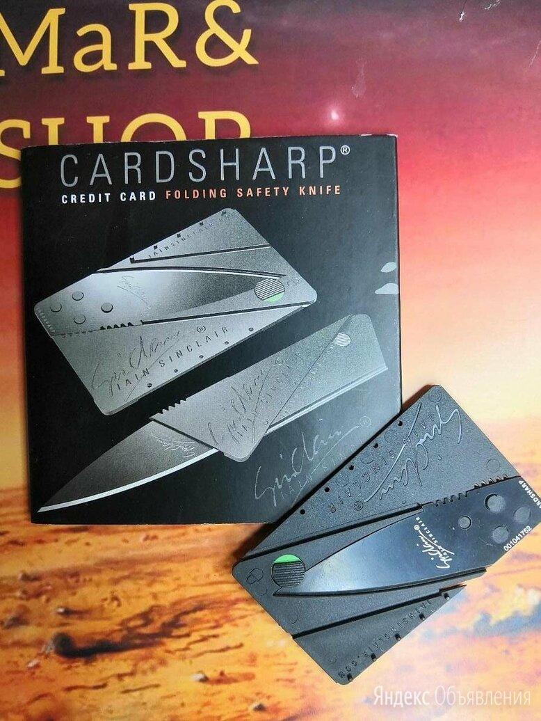 Нож кредитка  по цене 150₽ - Ножи и мультитулы, фото 0