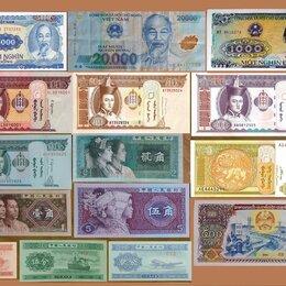 Банкноты - Банкноты - Китай, Вьетнам,Лаос, Монголия., 0