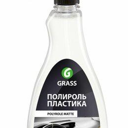 Приманки и мормышки - GRASS Polyrole Shine, 0