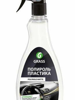 Парфюмерия - GRASS Polyrole Shine, 0
