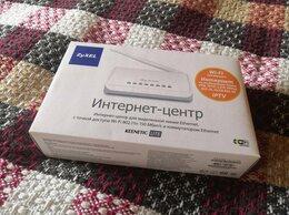 Проводные роутеры и коммутаторы - Роутер Точка доступа Wi-Fi Keenetic в идеале, 0