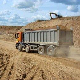 Строительные смеси и сыпучие материалы - Песок. Щебень, 0