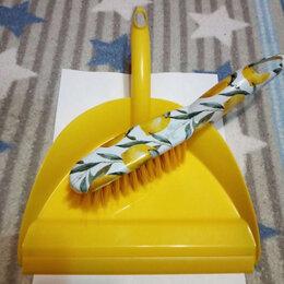 Прочие хозяйственные товары - Набор для уборки. Лимоны. , 0