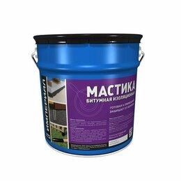 Изоляционные материалы - Мастика битумная изоляционная (20л), 0