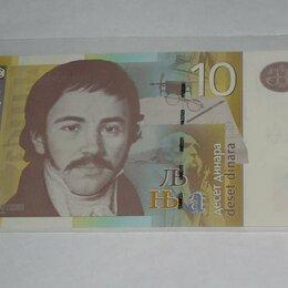 Банкноты - Сербия, 0