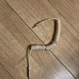 Кабели и разъемы - Aux кабель, 0