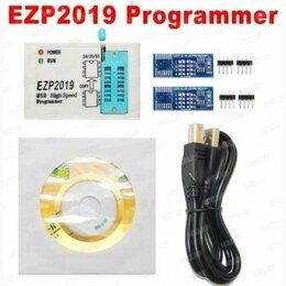Системы Умный дом - Программатор USB EZP2019, 0