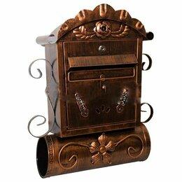 Почтовые ящики - Ящик почтовый, 0