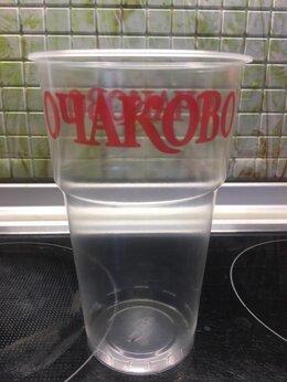 Одноразовая посуда - Одноразовые стаканы с логотипом 500 мл, 0