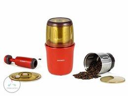 Кофемолки - Кофемолка Oursson OG2075/RD, красный, 0