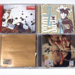 Музыкальные CD и аудиокассеты - CD Земфира, 0