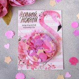 Цветы, букеты, композиции - Мыльное конфетти Самой нежной, 0