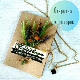 Искусственные растения - Композиция из сухоцветов и искусственных цветов, 0