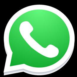 Системные администраторы - Администратор WhatsApp , 0