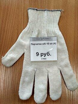 Средства индивидуальной защиты - Перчатки ХБ, 0
