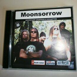 Музыкальные CD и аудиокассеты - Moonsorrow CD MP3  Домашняя коллекция!, 0