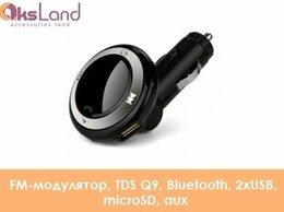 Автоэлектроника - FM-модулятор, TDS Q9, Bluetooth, 2xUSB, microSD,…, 0