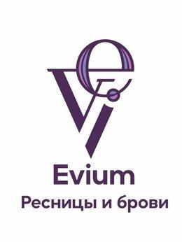 Промоутер - Промоутер Evium, 0