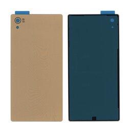 Корпусные детали - Задняя крышка для Sony Xperia Z5 E6683 золотая, 0