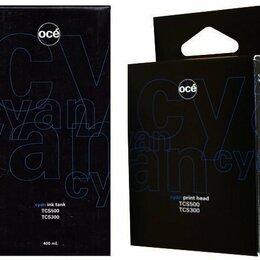 Картриджи - Печатающая головка и картридж для Oce синий новый (299537197518B001), 0
