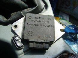 Автоэлектроника - коммутатор бесконтактного зажигания 7 контактный, 0