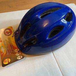 Спортивная защита - Шлем детский, защита рук, 0
