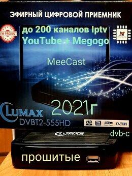 ТВ-приставки и медиаплееры - Новые тв приставки 2021 просмотр до 200 каналов, 0