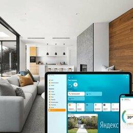 Системы Умный дом - Система умный дом Apple Home Kit, 0