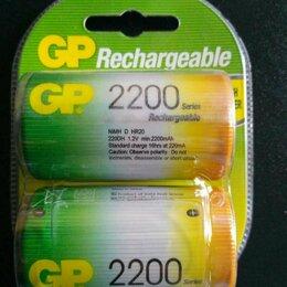 Батарейки - Аккумулятор GP LR20 2200mAh NiMH D, 0