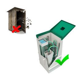 Септики - Топас 10 (с доставкой) Без запахов Полная очистка, 0
