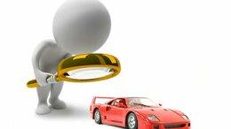 Автосервис и подбор автомобиля - Диагностика автомобиля перед покупкой, 0