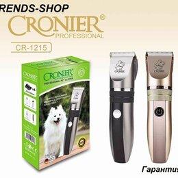 Груминг и уход - Машинка для стрижки животных CRONIER CR-1215, 0