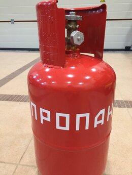 Газовые баллоны - Газовый баллон с вентилем 12 литров, 0
