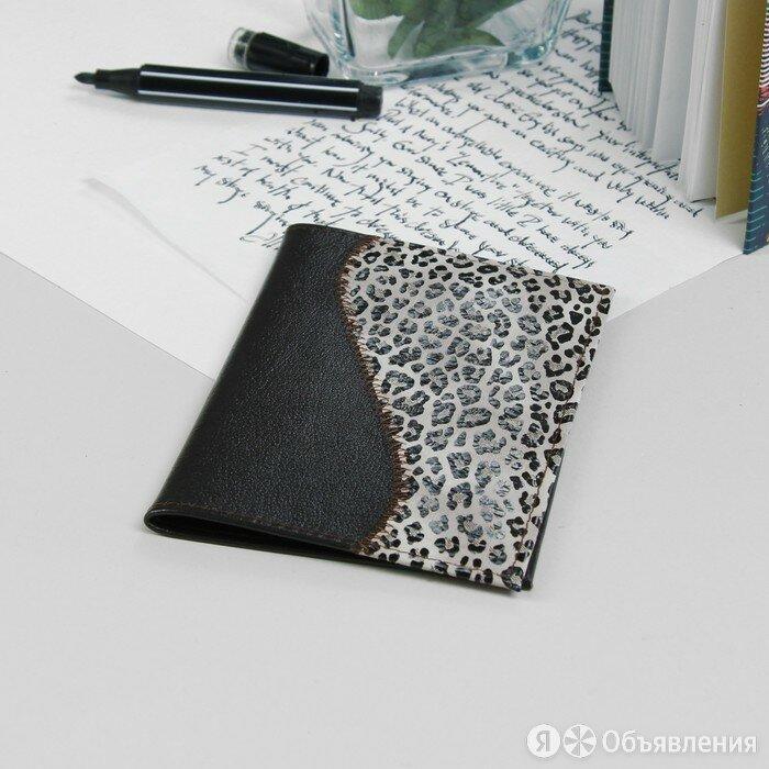 Обложка для паспорта, комбинированная, цвет чёрный/леопардовый по цене 462₽ - Обложки для документов, фото 0