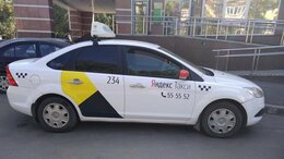 Водитель - Водитель Яндекс Такси, 0