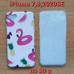 Чехлы -  Новый чехол для iPhone 7 ,8,2020SE, 0