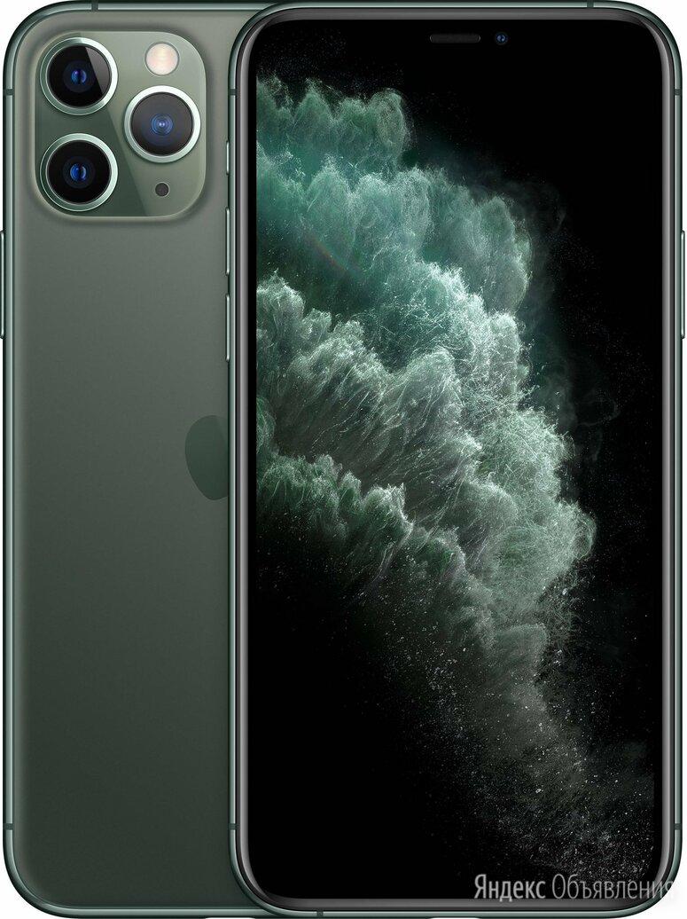 Apple iPhone 11 Pro Max 64gb Темно-зеленый по цене 67490₽ - Мобильные телефоны, фото 0