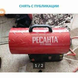 Тепловые пушки - Тепловая пушка газовая ТПГ=30 000, 0