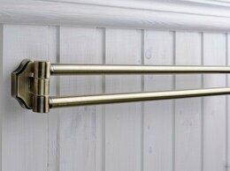 Держатели и крючки - W15-08 держатель для полотенца sacramento, 0