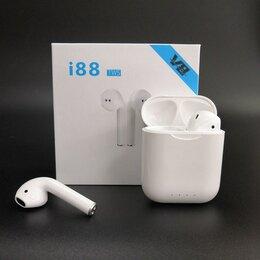 Наушники и Bluetooth-гарнитуры - Беспроводные наушники TWS I88, 0