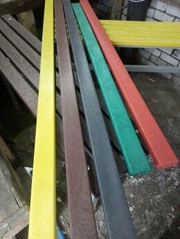 Скамейки - Доска полимерная для скамеек, 0